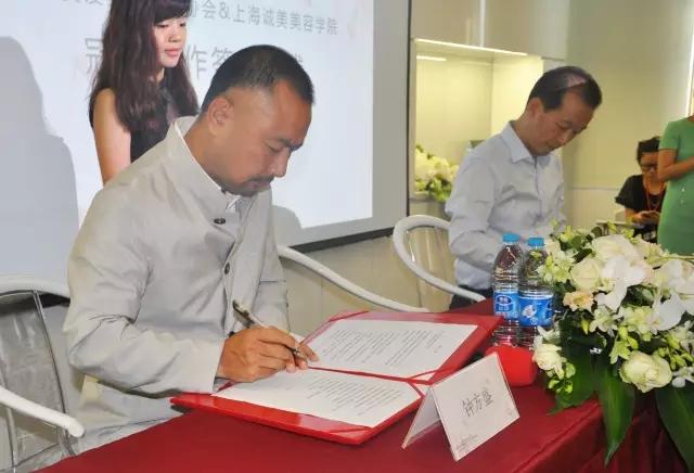姜海平等以及来自上海美发美容美甲行业的裁判员150余人出席会议.图片